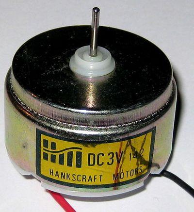 HankscraftMotor